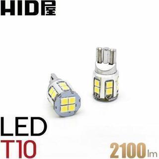 HID屋 T10 LED 爆光 2100lm