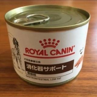 ロイヤルカナン 消化器缶&肝臓リキッド シリンジセット