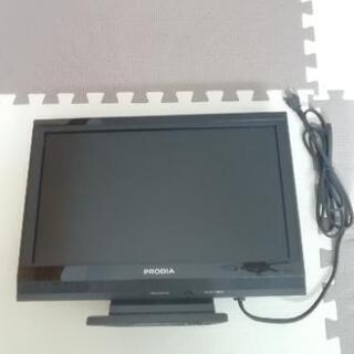 液晶パネルテレビ 地上波デジタルのみ