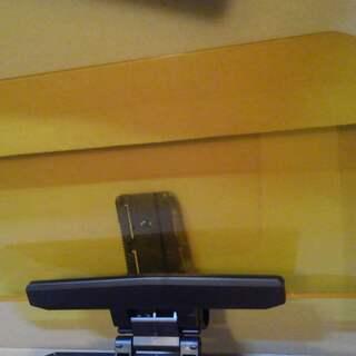 半透明(黒・黄)二重サンバイザー