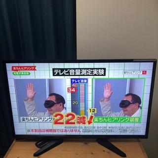 オリオン 液晶テレビ40型 2015年製