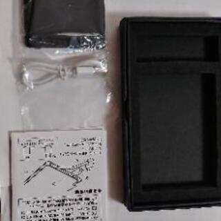 携帯 バッテリー2500mAh 未使用