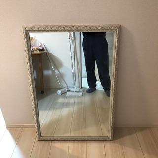【あげます】鏡