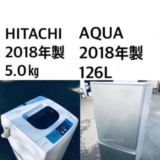 ★送料・設置無料★ 2018年製✨🌟 家電セット 冷蔵庫・洗濯機...