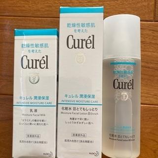 キュレル 化粧水 乳液 Curel