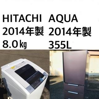 ★送料・設置無料★  8.0.kg٩(๑❛ᴗ❛๑)۶🌟大型家電セ...