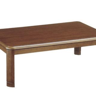 こたつテーブル 美品