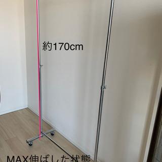 【再値下げ】業務用ハンガーラック