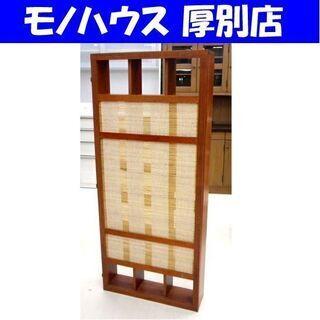格子ラック 幅64×奥行18.5×高さ148.5cm 飾り棚 扉...