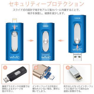 iPhone USB 128GB
