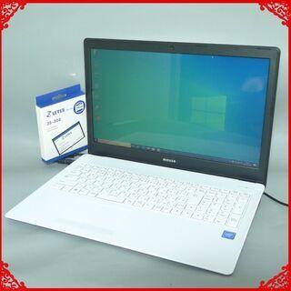 【ネット決済・配送可】送料無料 新品SSD240GB 1台限定 ...