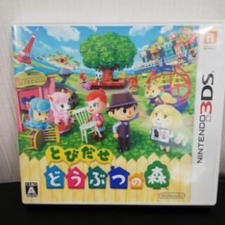 任天堂3DS  とびだせどうぶつの森