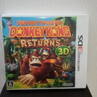 任天堂3DS ドンキーコング リターンズ3D