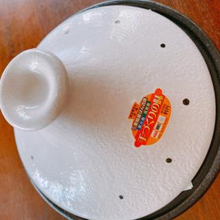 タジン鍋 新品未使用
