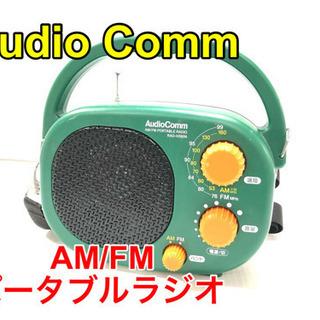 Audio Comm AM/FM ポータブルラジオ RAD-H3...