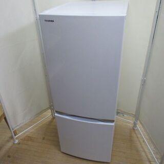 JAKN2092/冷蔵庫/2ドア/右開き/ホワイト/ガラス棚/東...