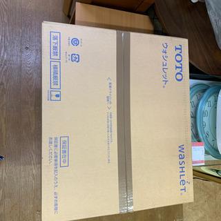 新品 TCF2222EウォシュレットBV2 貯湯式温水洗浄便座脱...