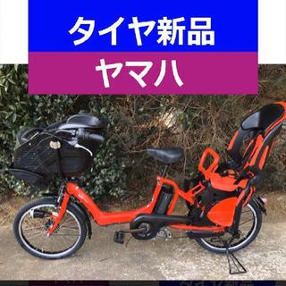 R11E 電動自転車 I08N☯️ヤマハキッス超高性能モデル20インチ