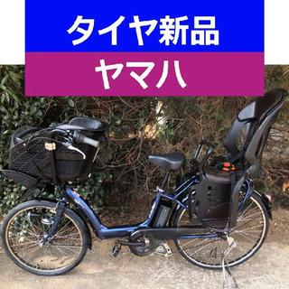 R11E 電動自転車 I25N☯️ヤマハキッス26インチ超高性能モデル