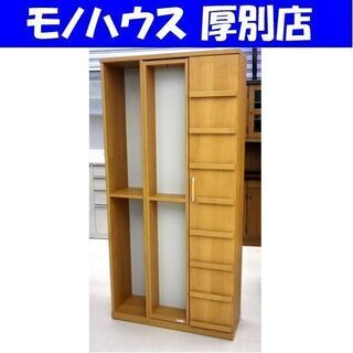 ユーアイ社 大型書棚 幅89×奥行29.6×高さ180cm ルー...