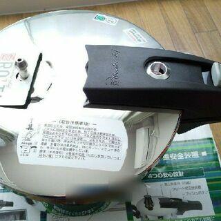 ワンダーシェフ ネオロタ 片手圧力鍋 3.0リットル