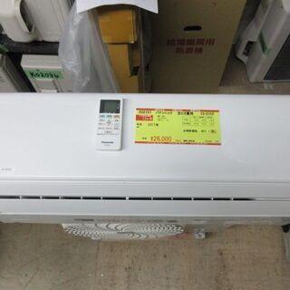 K02157 パナソニック 中古エアコン 主に6畳用 冷2.2k...
