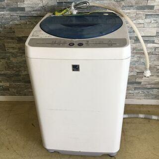SHARP シャープ 5.0kg AGイオンコード 風乾燥 槽洗...