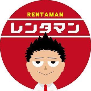 1時間一律¥2000であなたの元へ伺います!!