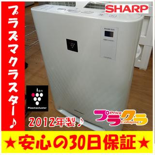 Y0234 カード可 SHARP プラズマクラスター7000 空...