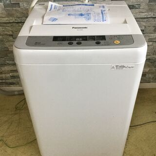 Panasonic パナソニック 洗濯機 5.0kg NA-F...