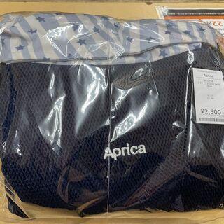 387303 Aprica 抱っこ紐 コラン CTS クロスフィット