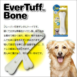 ペット用品(犬おもちゃ)エバータフボーン Mサイズ