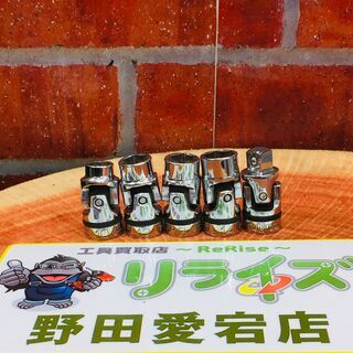 KTC 不明 ソケットセット【リライズ野田愛宕店】【中古】管理番...
