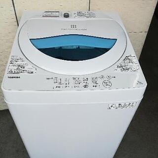 ⭐23区は送料無料!東芝の洗濯機がこの価格。絶対おすすめ!!東芝...