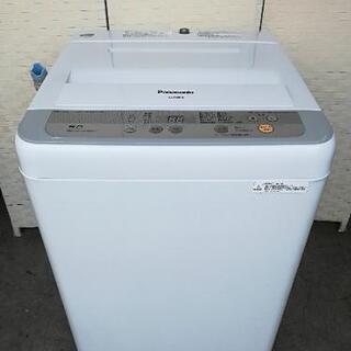 ⭐23区は送料無料!パナソニックの洗濯機がこの価格。絶対おすすめ...