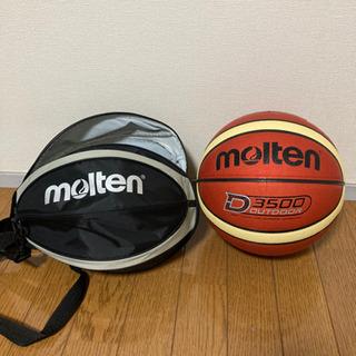 取引決定 バスケットボール