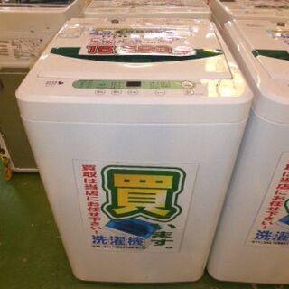 ヤマダ電機 2017年製 4.5kg 全自動洗濯機 YWM-T45A1