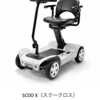 SCOO X (スクークロス)
