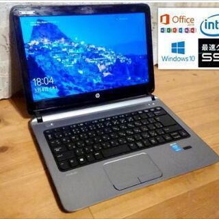 【ネット決済・配送可】新品バッテリー・超速SSD&i3&オフィス...