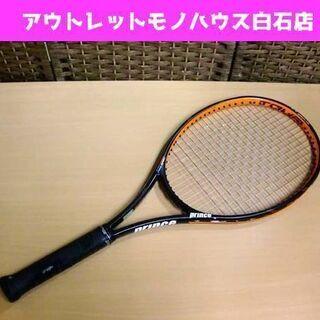プリンス テニスラケット ツアープロ 27.0in Prince...