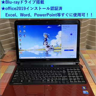 【Windows10】★奇麗なレッドカラー★Blu-ray/We...