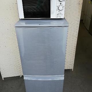 【配送無料】⭐新生活応援セット⭐シャープ冷蔵庫137L+ツインバ...