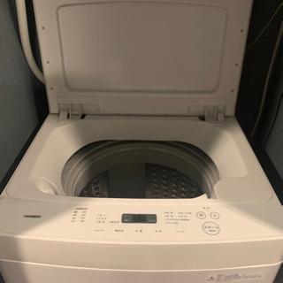 【ネット決済】急募!TWINBIRD 5.5kg 洗濯機 202...