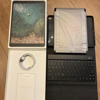 iPad Pro 10.5インチ★64GB★スペースグレー★キー...