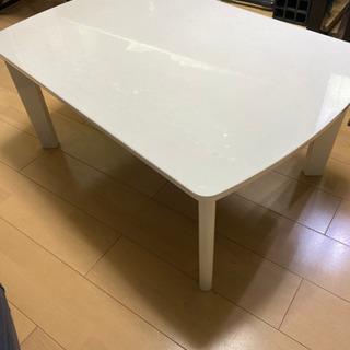 【ネット決済】こたつ テーブル ホワイト