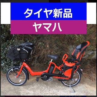 R11E 電動自転車 I37N☯️ヤマハキッス超高性能モデル20インチ