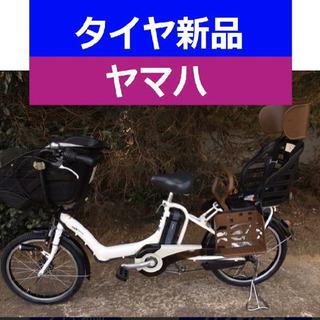 R11E 電動自転車 I38N☯️ヤマハキッス20インチ長生き8...