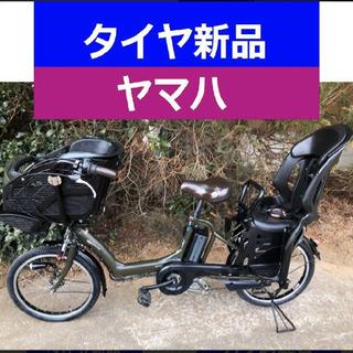 R11E 電動自転車 I39N☯️ヤマハキッス超高性能モデル20インチ