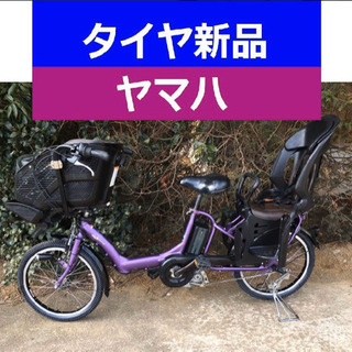 R11E 電動自転車 I40N☯️ヤマハキッス超高性能モデル20インチ