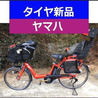 R11E 電動自転車 I42N☯️ヤマハキッス超高性能モデル26インチ